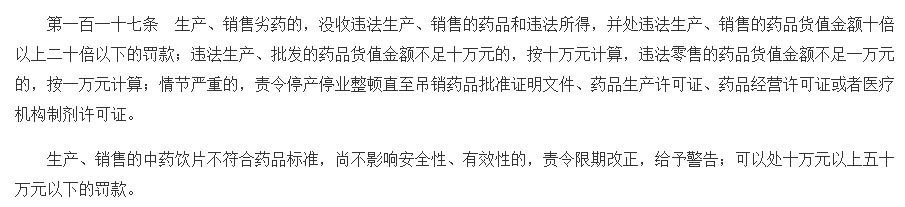888电子集团登录入口|人民日报:弘扬钱学森精神 勇攀科技高峰