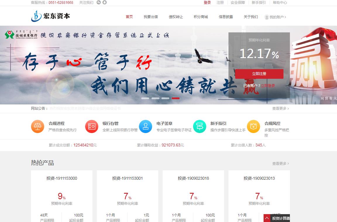 """ub8下载手机版 听说上海有一座""""小故宫"""",三毛一口气在这里借了10本书"""