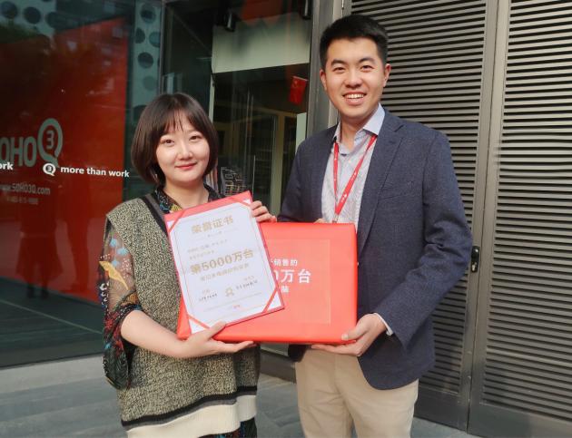 sunbet手机版app,广东农行精准滴灌民企 200亿授信核心企业雪松控股