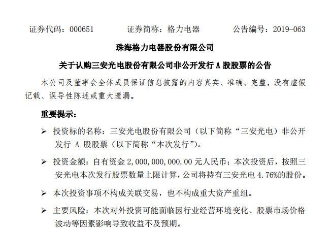 综合小刀小k娱乐网网站_医保卡能买更多商业险!上海新增两款职工医保个账专属产品,医疗险最高续保至100岁