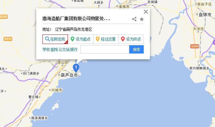 辽宁连发3条航行警告 观察人士:国产航母或有惊喜华光教务处