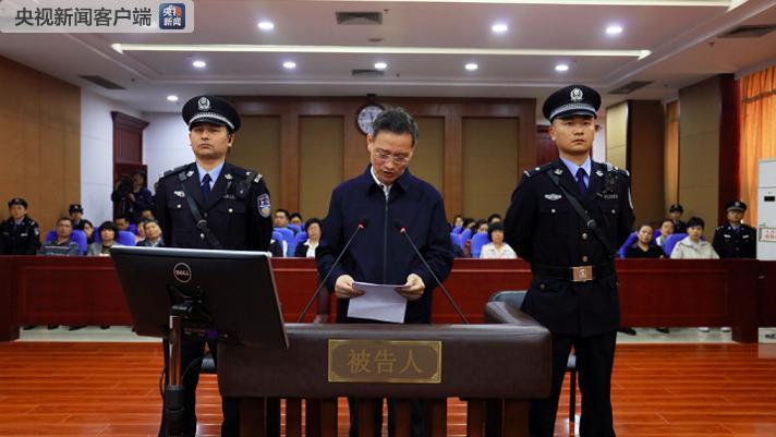 中国人民保险集团原总裁王银成受贿案一审开庭甘之如饴造句