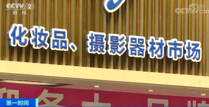 新濠天地官网彩赢网|情人节变异 :单身狗崛起  买花送自己  有钱直接开房