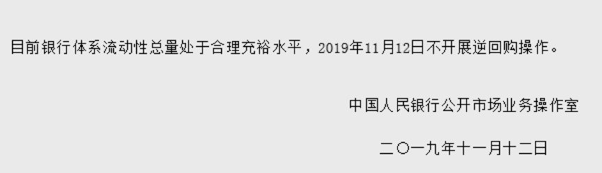 vwin德赢手机-四川男篮引援目标浮出水面  CBA小姚明有望租借加盟!