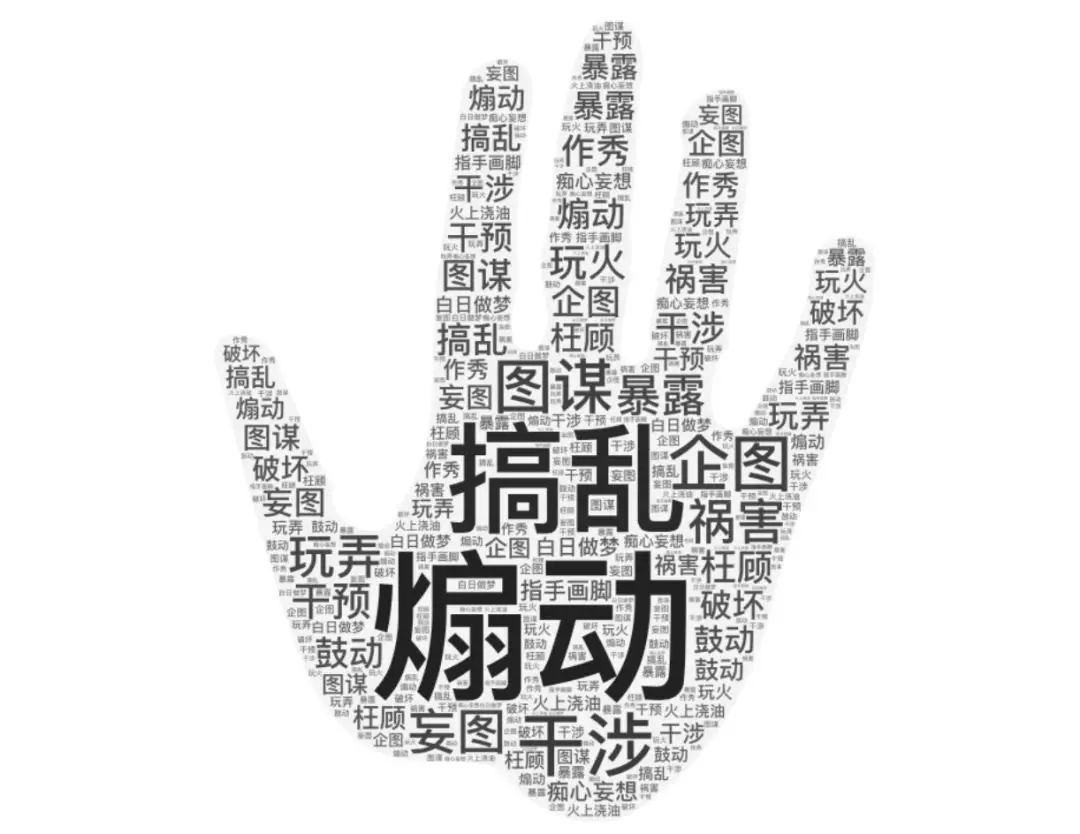 姐姐赌钱怎么办_港股冻资王中手游暴涨14% 此前从美股退市
