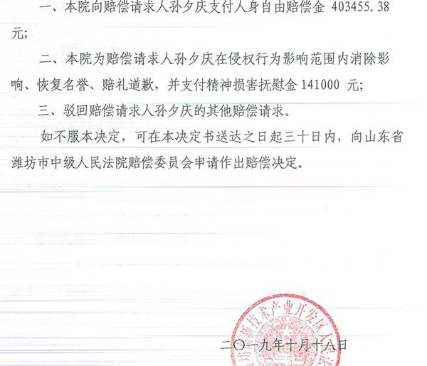 瑞博注册送30 钴矿概念股近三日最受主力资金青睐