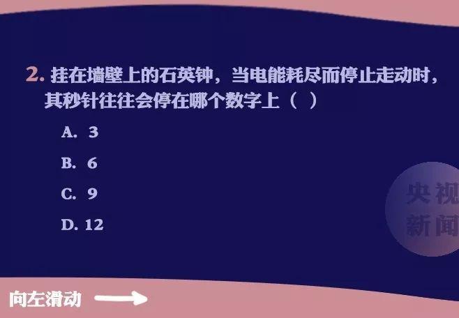 "cq9国际娱乐|中国航企""尽享好时光"" 盈利能力仍是考验"