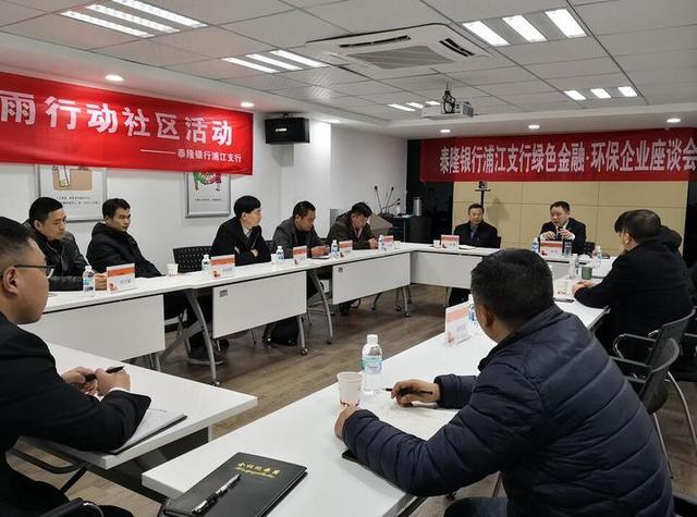 2019-01-10:08浙江时尚客户端通讯员黄黎明新闻印花灯笼裤图片