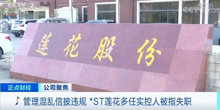"""丽星邮轮appios下载地址,济青迎来今冬""""初雪"""",今明两天降温明显,最低-5℃"""
