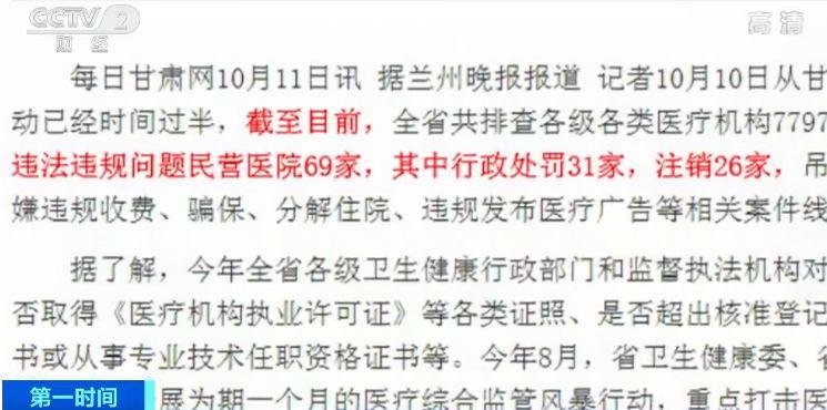 asia365体育在线投注·董明珠回应10亿赌局:不可能做错决策 预备了50个亿
