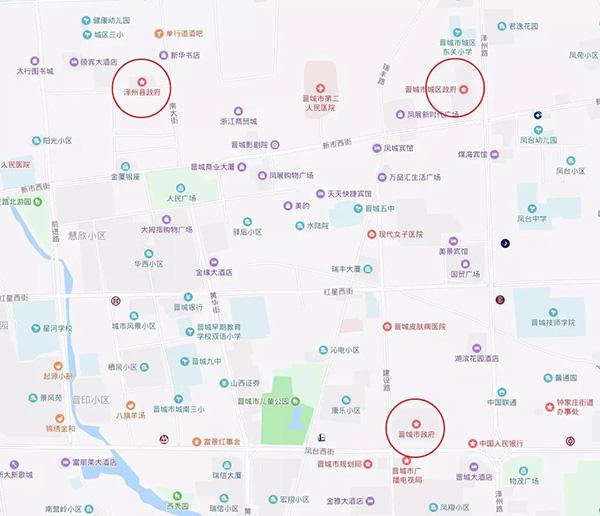 泽州县政府原来是设在晋城市城区