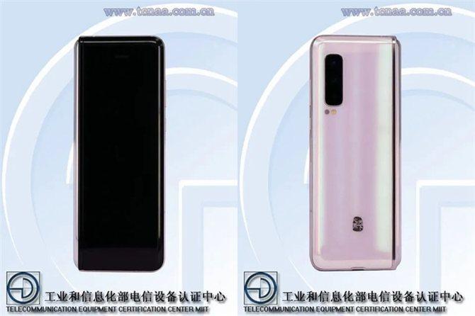 三星又一折叠屏手机将登陆中国,是5G版Galaxy Fold?