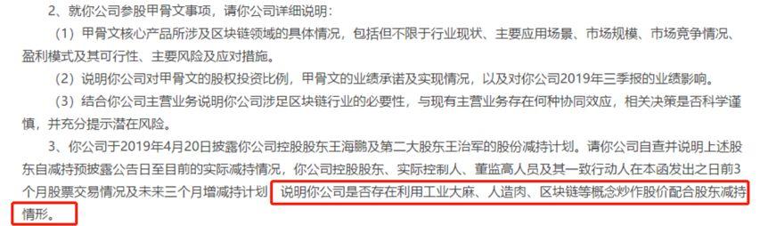 百利宫娱乐场体育 - 中国对这国不离不弃 欠几百亿美元仍提供大量武器