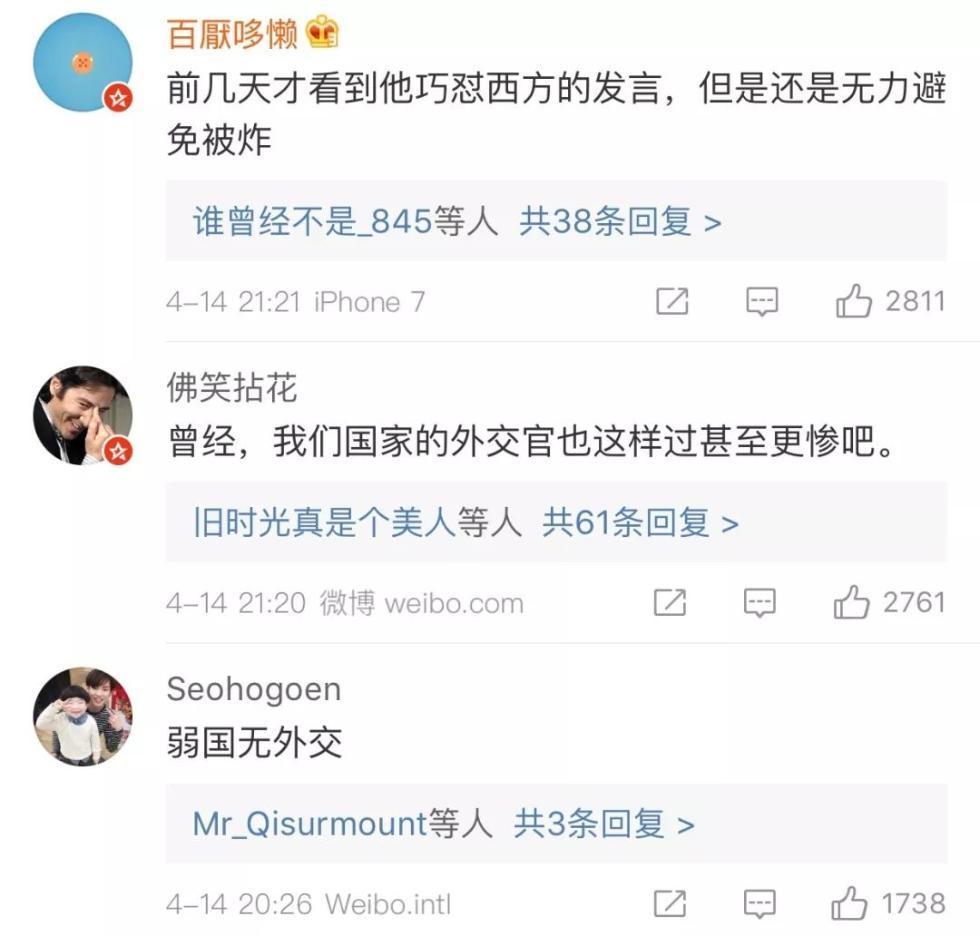 这张别国外交官的照片 为何深深戳中了中国人的痛处天猫魔盒有什么用