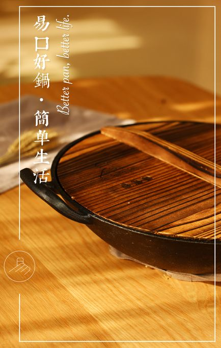 厨房高颜值无油烟非主流浪漫图片不粘好锅,家庭的智慧新选择。
