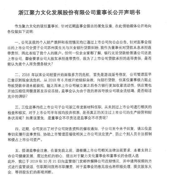 茗彩娱乐主管-山西男篮迎来七连败 这次王非会找什么借口?