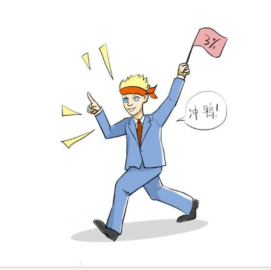 「澳门网络娱乐网首页」浙江跃岭股份有限公司关于公司监事会换届选举的公告