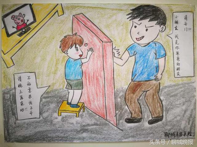 聊城美女检察手绘漫画教萌娃自我保护孩子的终生必修课这样上