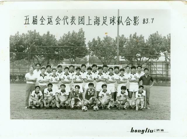 【追忆方纫秋】他一辈子都给了中国足球、上海足球