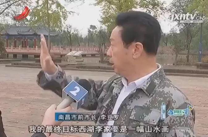 「日博日博」拟购赤峰瑞阳100%股权 *ST毅达暂停上市期谋自救