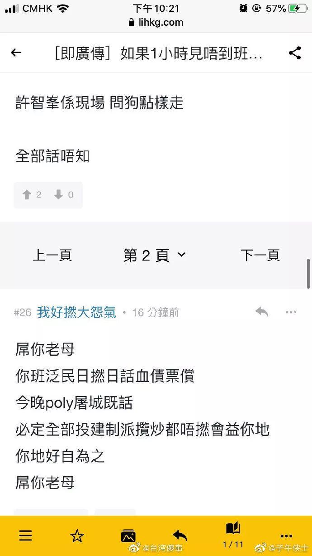 「菲娱国际官网」把解决民营企业融资难融资贵问题落到实处