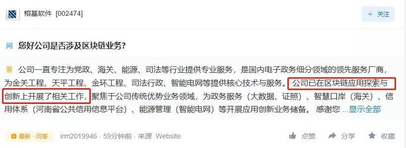 天易娱乐怎么样 中日韩三国围棋名人混双赛11月合肥开战