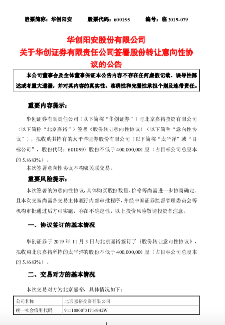 易胜博这家公司 - 杨幂爸爸录节目说了一番话,网友都被他的口才征服了
