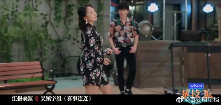 当辣目洋子遇上小鲜肉,性感舞蹈燃炸全场,袁咏仪都惊了!