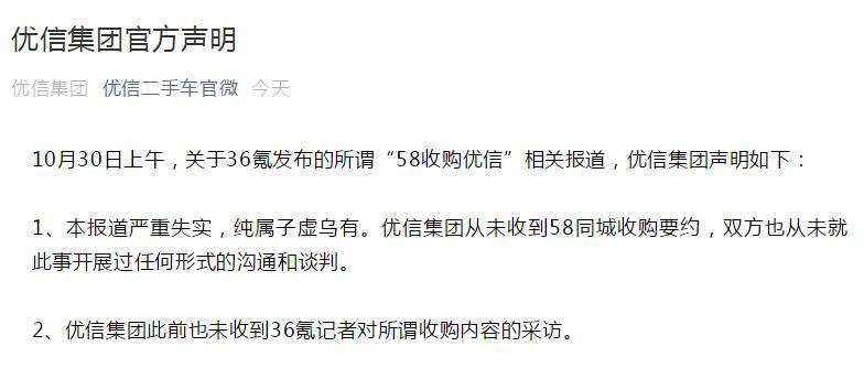 """奥博娱乐游戏平台 - 北京日报:不能让抗日烈士在""""九一八""""被辱"""