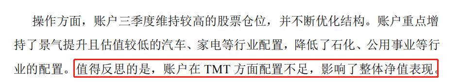 vinbet浩博官方首页_香港警方硬气回应:我也在等暴徒的道歉
