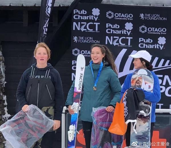 15岁谷爱凌滑雪赛夺冠 拿下中国归化选手首金|滑雪赛|中国