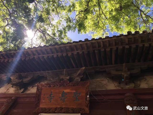 武山城中现存唯一古建筑——官寺