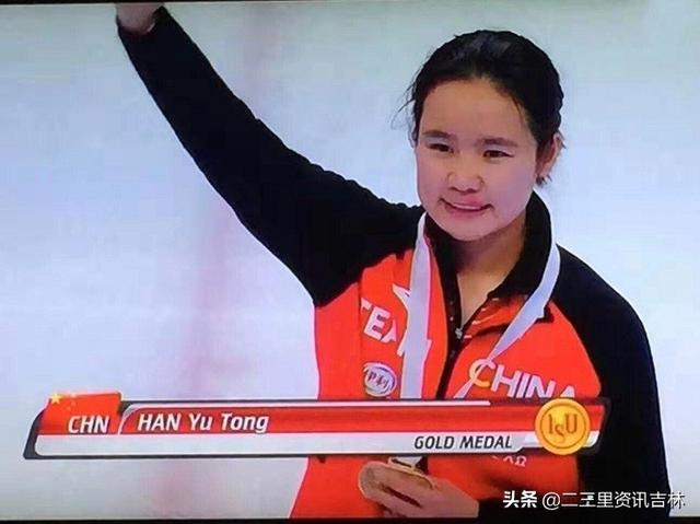短道速滑世界杯蒙特利尔站收官日吉林市运动员韩雨桐荣获金牌