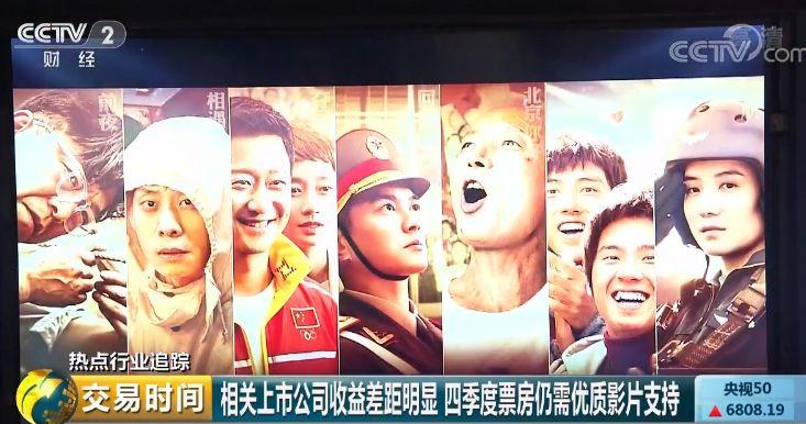 国庆档票房50.49亿元破纪录现在是v国庆影视股机?10禁恐怖电影图片