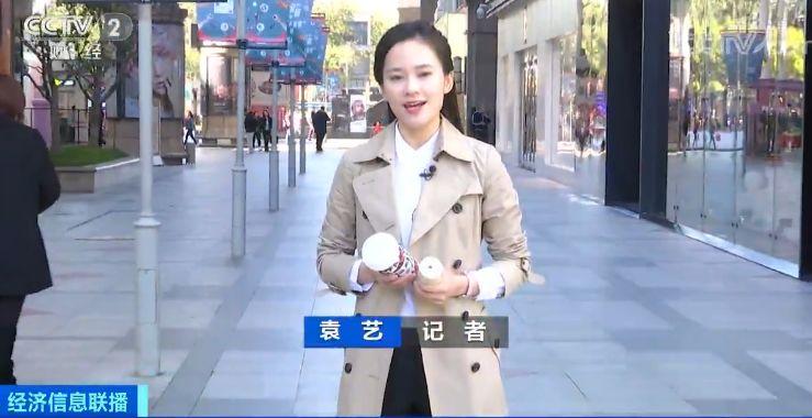 外国线上博彩合法吗-山东省15名省管干部任前公示