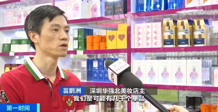 国际游戏直播平台下载 - 沪深港通南向实名制1月13日实施
