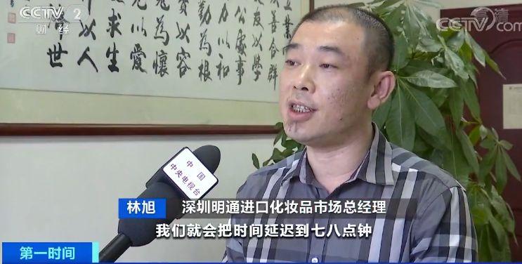"""九五至尊值得※九五至尊品牌,外交部回应所罗门群岛政府决定同台湾""""断交"""""""