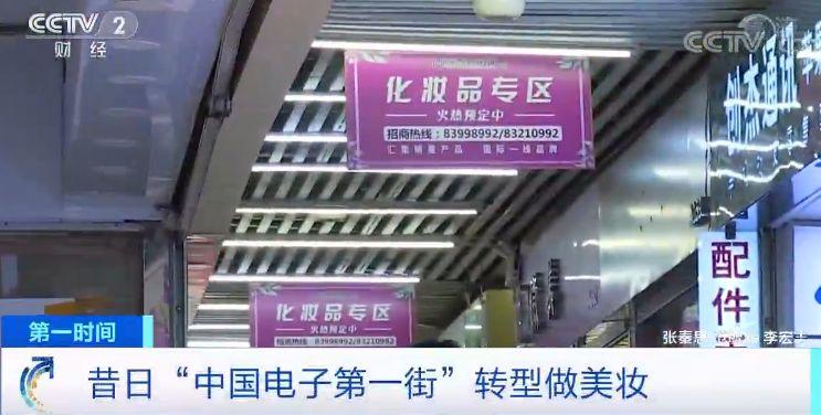 网赌会维护吗,视频|央视专访郝鹏:97家央企组织进博会采购团