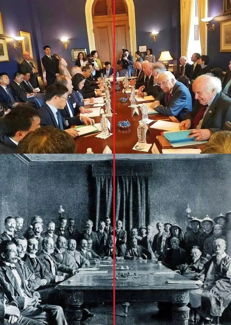中美百年对比图刷屏 但可惜那些老人不是美方代