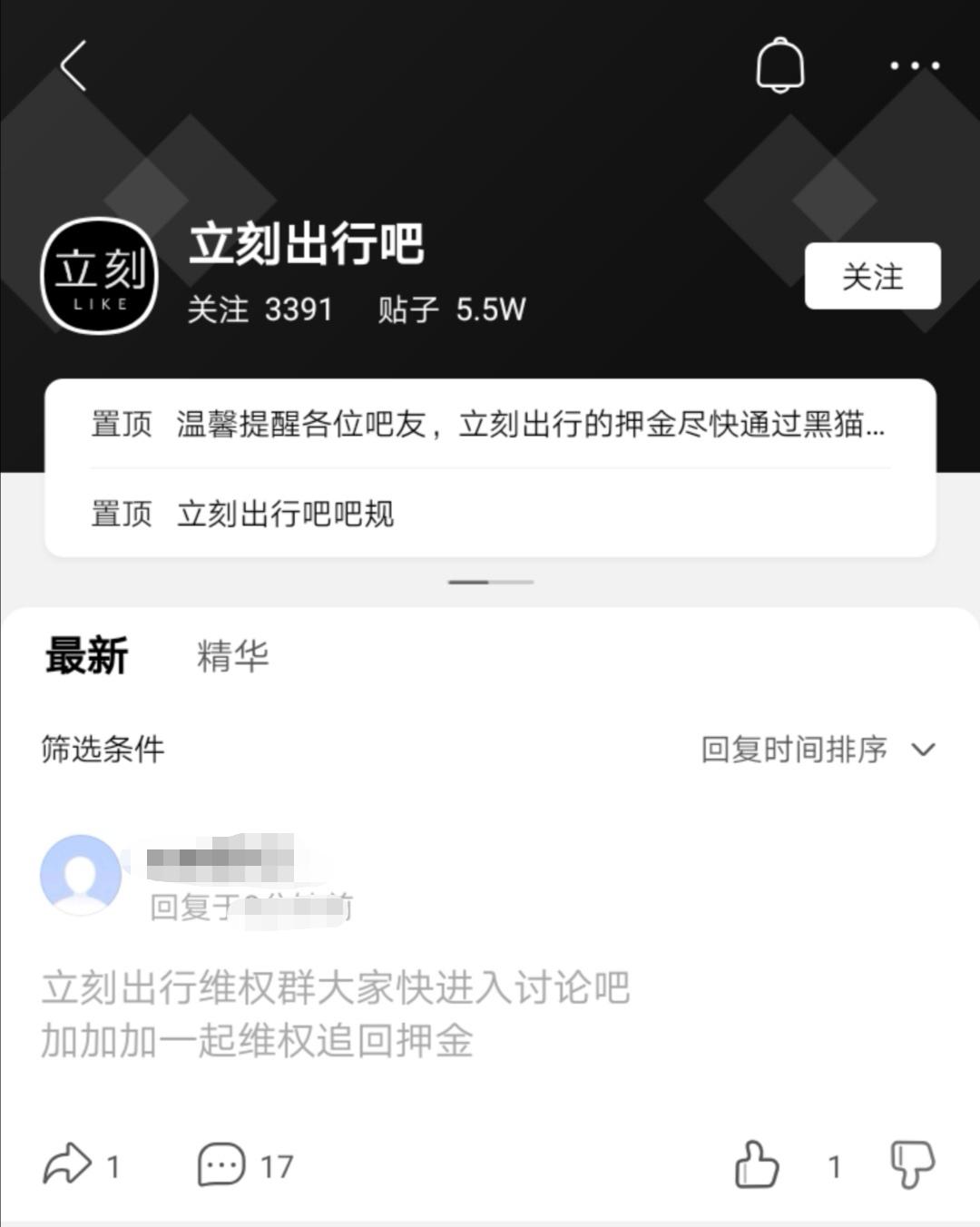 www.w66.com国际|蔚来汽车遭遇至暗时刻:股东权益为负 偿债能力堪忧