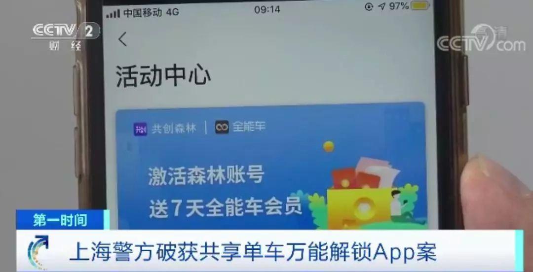 """北京pk10要在哪里投注 经济日报刊文:用什么来化解彭斯们的""""焦虑"""""""