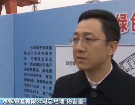 「苹果能下彩票软件吗」中国歼20机身细节:布满雷达高清相机外加夜视摄像机