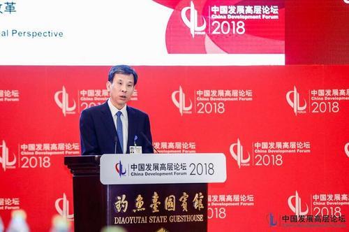 财务部部长刘昆。中国开展高层论坛供图