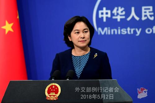 """北京pk10官网直播:韩官员称考虑中国是否参与""""终战宣言""""?中方表态"""