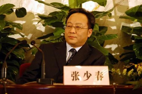 跟了四任财政部长的老副部 退休一个月后被查龙武什么职业好