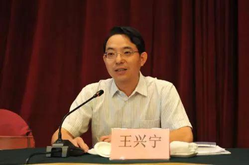 王兴宁原任中央纪委驻最高人民检察院纪检组组长,最高人民检察院党组成员。