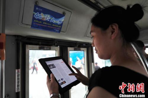 資料圖:4G用戶越來越多。圖爲瀋陽市民在公交車上免費使用4G網絡上網。中新社發 于海洋 攝