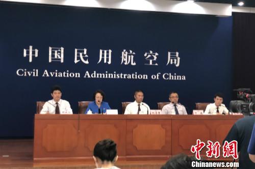 2018年8月10日,民航局举行例行新闻发布会。中新网 种卿 摄