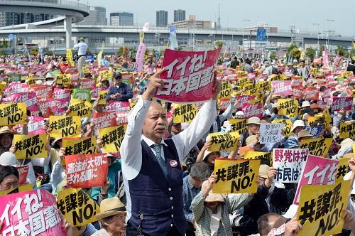"""资料图片:2017年5月3日,数万日本民众3日在东京举行集会,纪念""""和平宪法""""颁布70周年,抗议安倍政府的修宪企图。在野党、学者、律师、市民团体等日本社会各界代表在集会上发言,表达对安倍政权的不满和守护宪法的决心。新华社记者 马平 摄"""