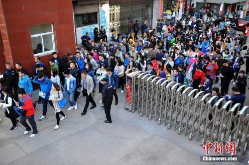 翡翠娱乐场地址_QS首次发布中国大陆大学排名,深圳这两所大学表现抢眼!